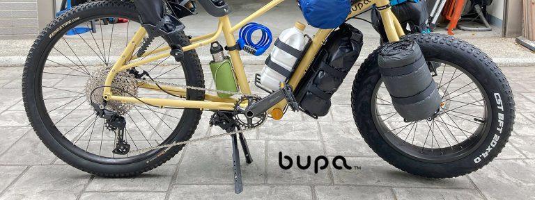 巷口車 BUPA BIKE 腳踏車 新創 自行車