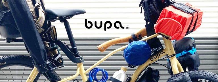 BUPA 巷口車 neighbor rider